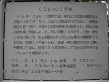 DSCN1231.jpg