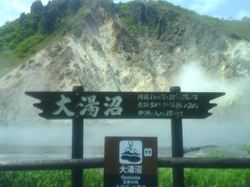 Photo_0057.jpg